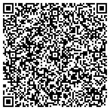 QR-код с контактной информацией организации ТСМ Томирис, ТОО