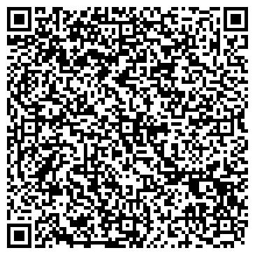 QR-код с контактной информацией организации Андижан кабель, ТОО
