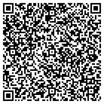 QR-код с контактной информацией организации Алтай КазИнжиниринг, ТОО