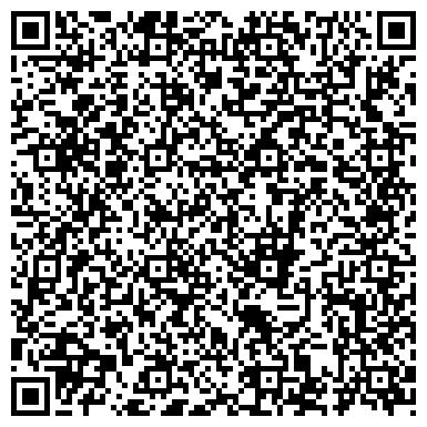 QR-код с контактной информацией организации Ункомтех, представительство завода Иркутсккабель, ТД ТОО