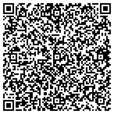 QR-код с контактной информацией организации Электро Бар, ТОО