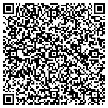 QR-код с контактной информацией организации ТД Ункомтех, ТОО