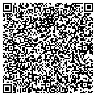 QR-код с контактной информацией организации Tuanamarketing (Тауанамаркетинг), ТОО
