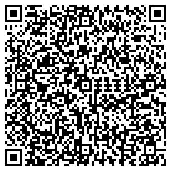 QR-код с контактной информацией организации Комплексжгут, ПЧУП