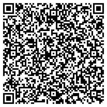 QR-код с контактной информацией организации Диэкс, ТОО