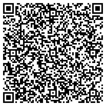 QR-код с контактной информацией организации Элексор, ООО