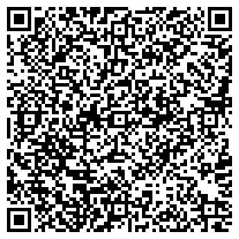QR-код с контактной информацией организации Холтика, ЧП