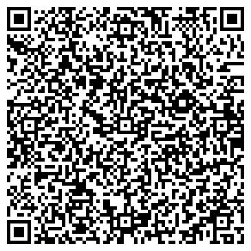 QR-код с контактной информацией организации R Sun Systems (Р Сан Системс), ТОО