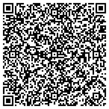 QR-код с контактной информацией организации Техэлектро-Азия, ТОО