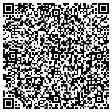 QR-код с контактной информацией организации Техно-модуль, ТОО