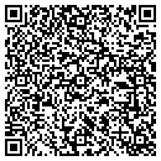 QR-код с контактной информацией организации ФЛЭЙМ