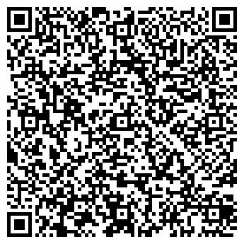 """QR-код с контактной информацией организации ИП""""Билюк Н.К."""""""