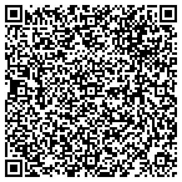 """QR-код с контактной информацией организации ТОО """"Комплект Групп"""""""