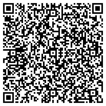"""QR-код с контактной информацией организации ИП """"Электроника 2010"""""""