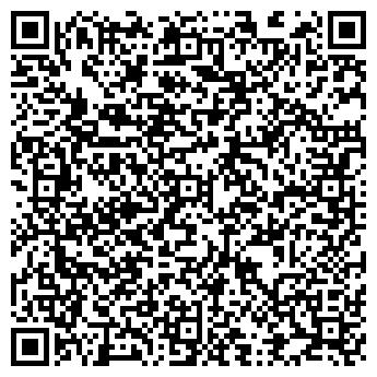 """QR-код с контактной информацией организации ТОО """"Доминант Трейдинг"""""""
