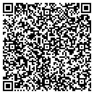 QR-код с контактной информацией организации GREEKLINE