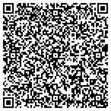 """QR-код с контактной информацией организации ТОО """"ТД Алматы Казэлектрокабель"""""""