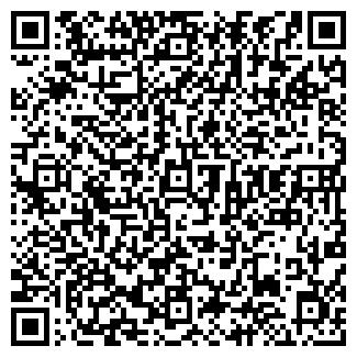 QR-код с контактной информацией организации Smart