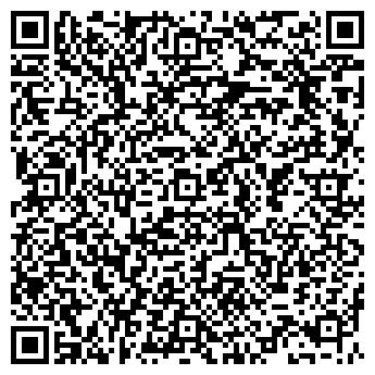 QR-код с контактной информацией организации Kodi Professional