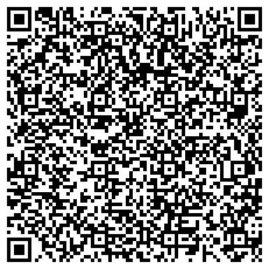 """QR-код с контактной информацией организации ООО """"Компания Платинум"""""""