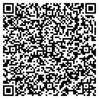 QR-код с контактной информацией организации Инфикс Плюс