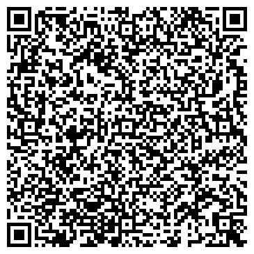 """QR-код с контактной информацией организации ТОО """"Decus Company"""""""