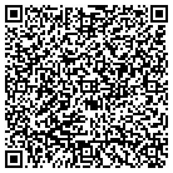 QR-код с контактной информацией организации Другая <<DoStAtok>>