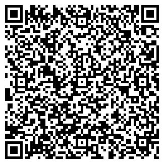 QR-код с контактной информацией организации ТОО «8&8»
