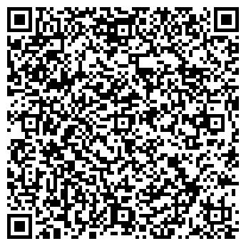 """QR-код с контактной информацией организации """"ТЕПЛОТЕР"""""""