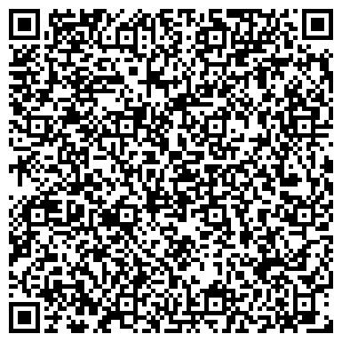 """QR-код с контактной информацией организации Интернет-магазин """"Hi-Fi Challenge"""""""