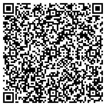 QR-код с контактной информацией организации РОСТАН ТОО