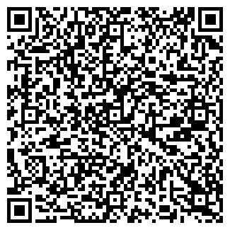 QR-код с контактной информацией организации АПРИКУС