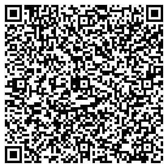 """QR-код с контактной информацией организации Ип""""Сугурбаев К.К"""""""