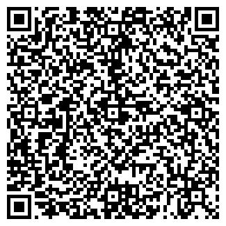 """QR-код с контактной информацией организации ТОО """"МАСЛОФФ"""""""