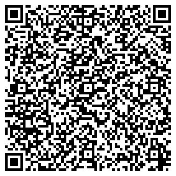 QR-код с контактной информацией организации СПД Бучинский И.В.