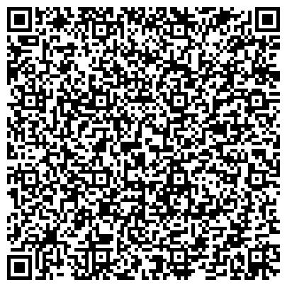 """QR-код с контактной информацией организации ТОО """"Компания Элит-Строй"""" Магазин """" LEDDELUX"""""""