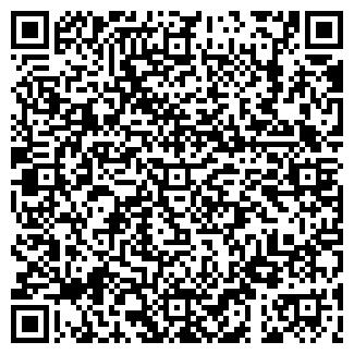 QR-код с контактной информацией организации Mega Design