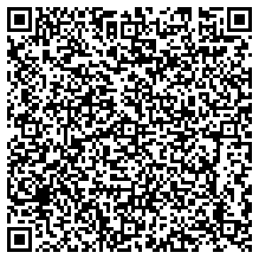 QR-код с контактной информацией организации ТОО UST ENERGATIC COMPANY