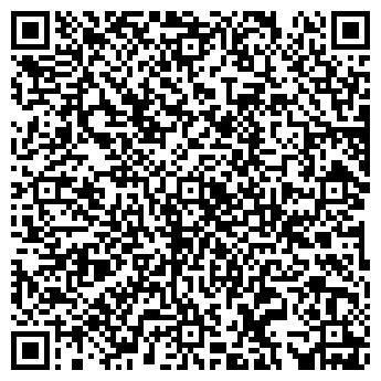 """QR-код с контактной информацией организации ООО """"Луганскэлектро"""""""
