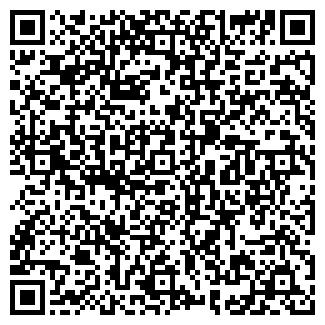 """QR-код с контактной информацией организации ТОО """"ADG COMPANY"""""""