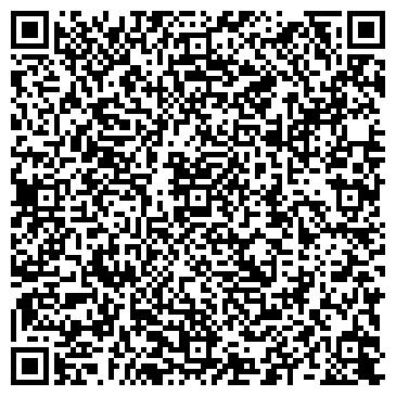 """QR-код с контактной информацией организации TOO 'Westminster"""""""