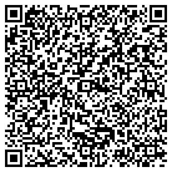"""QR-код с контактной информацией организации ТОО """"HTProvision"""""""