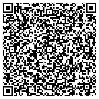 QR-код с контактной информацией организации Первый поднебесный