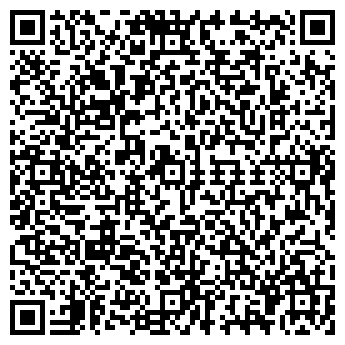 QR-код с контактной информацией организации Garden