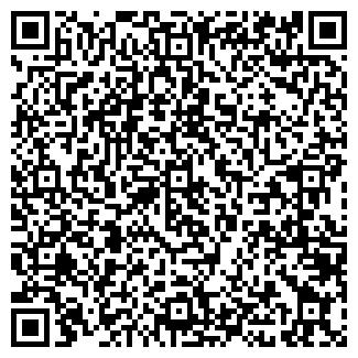 """QR-код с контактной информацией организации ТОО """"MAX Mart"""""""