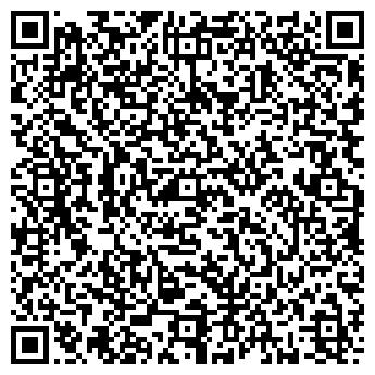 QR-код с контактной информацией организации ПРАВИЛЬНЫЙ ОТДЫХ