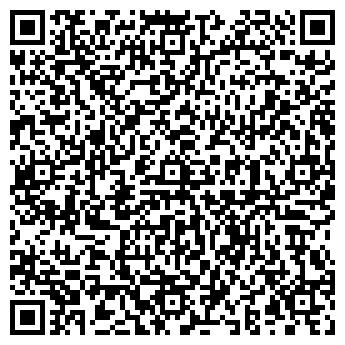 """QR-код с контактной информацией организации ООО """"Армада"""""""