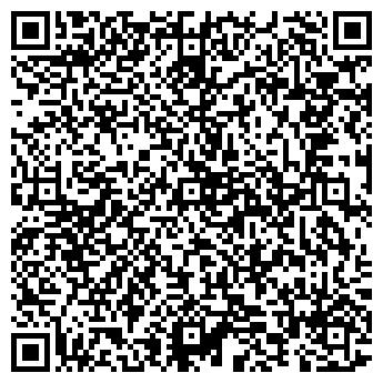QR-код с контактной информацией организации ФОП Павлисюк