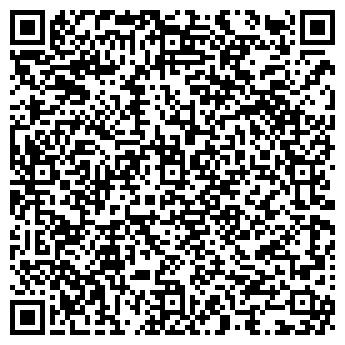 QR-код с контактной информацией организации ЯРЧЕ И ЖАРЧЕ