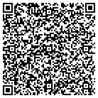 """QR-код с контактной информацией организации """"Західелком"""""""